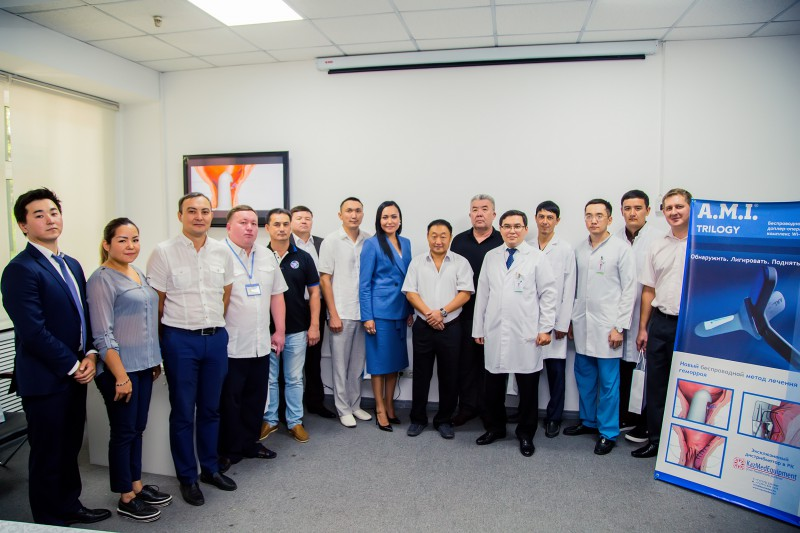 Master Class in Kazakhstan